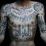 inkin - tatouage calligraphie sur torse - sadhu le serbe.jpg