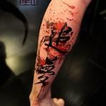 style de tatouage asiatique3